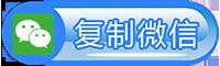 果冻宝盒(图56)